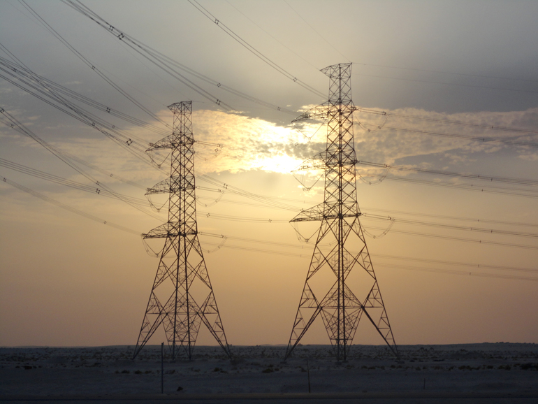Photo of Part 1 380KV Powerlines Construction Associated with Saudi Qurayyah Independent Power Plant (Similar Construction)