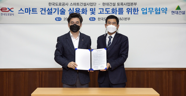 Commemorative Photo of the Signing of MOU for the Practical Application and Advancement of Smart Construction Technology